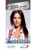 Pozvánka-FMD-Bavorské-brusičské-dny-2013-1-ico